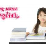 フィリピンの小学校教育